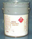 Solvent-Base Adhesive