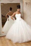 Дешево Купить Свадебное Платье