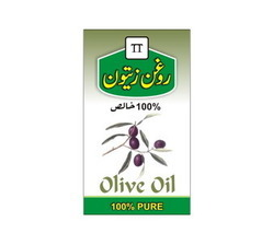 olive oil in pakistan Olive oil is a liquid fat obtained from olives (the fruit of olea europaea family oleaceae), a traditional tree crop of the mediterranean basinthe oil is produced by pressing whole olives.