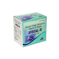 generic viagra sildenafil citrate