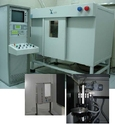 Y.MU 1200 - Real-time X-ray Inspection System