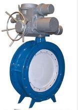 Electronic Butterfly Valve UPVC for Water Treatment