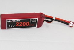Rechargeable Lipo Battery
