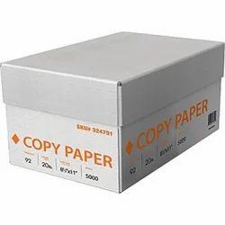 Custom Brand Copy Paper
